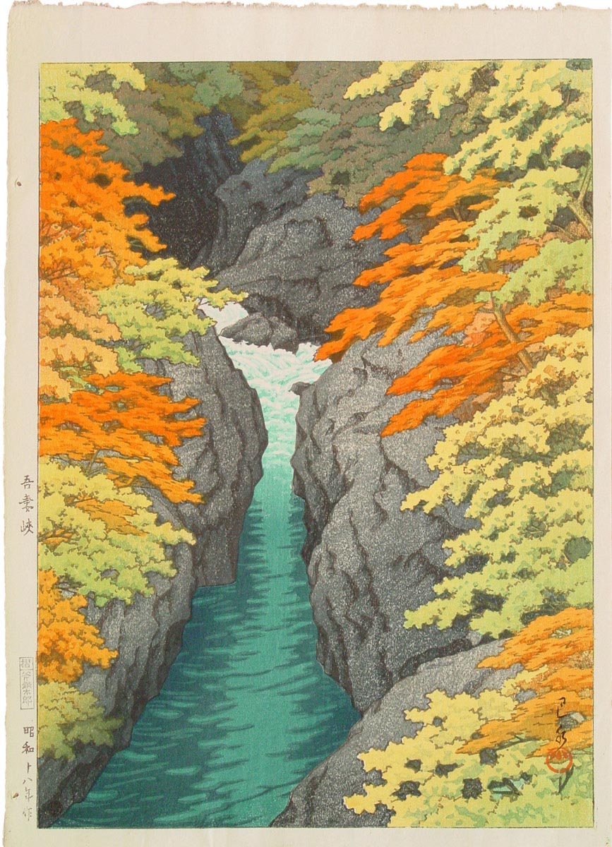 Hasui Kawase (May 18, 1883 – November 7, 1957) was a prominent Japanese painter of the late 19th and early 20th centuries, and one of the chief printmakers in the shin-hanga ({quote}new prints{quote}) movement.Kawase worked almost exclusively on landscape and townscape prints based on sketches he made in Tokyo and during travels around Japan. However, his prints are not merely meishō (famous places) prints that are typical of earlier ukiyo-e masters such as Hiroshige and Katsushika Hokusai (1760-1849). Kawase's prints feature locales that are tranquil and obscure in urbanizing Japan.In 1923 there was a great earthquake in Japan that destroyed most of his artwork.