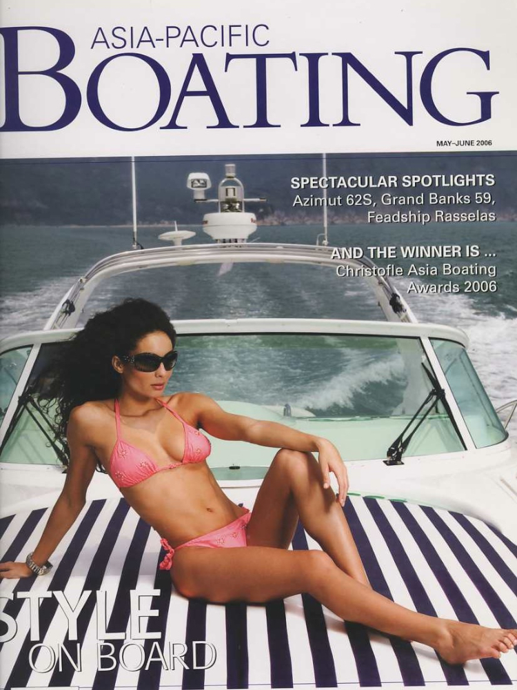Cover of Boating Magazine