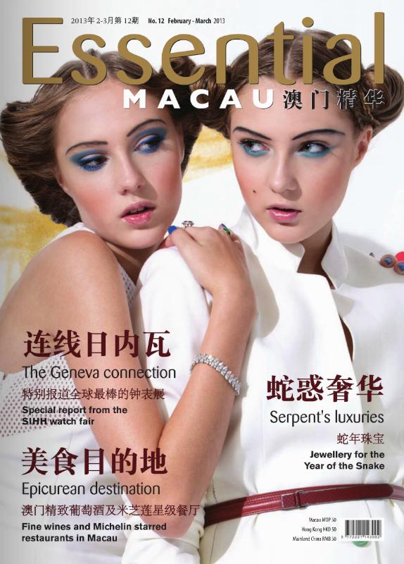 Twin Look- Essential Macau
