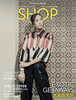 004_1682-DSQ316_Cover_August