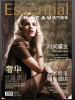 MGM - Essential Macau