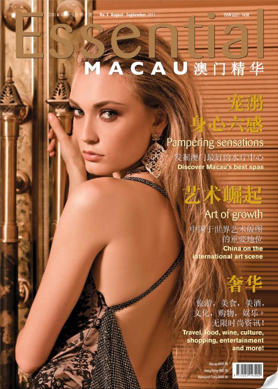 Banyan Tree - Essential Macau
