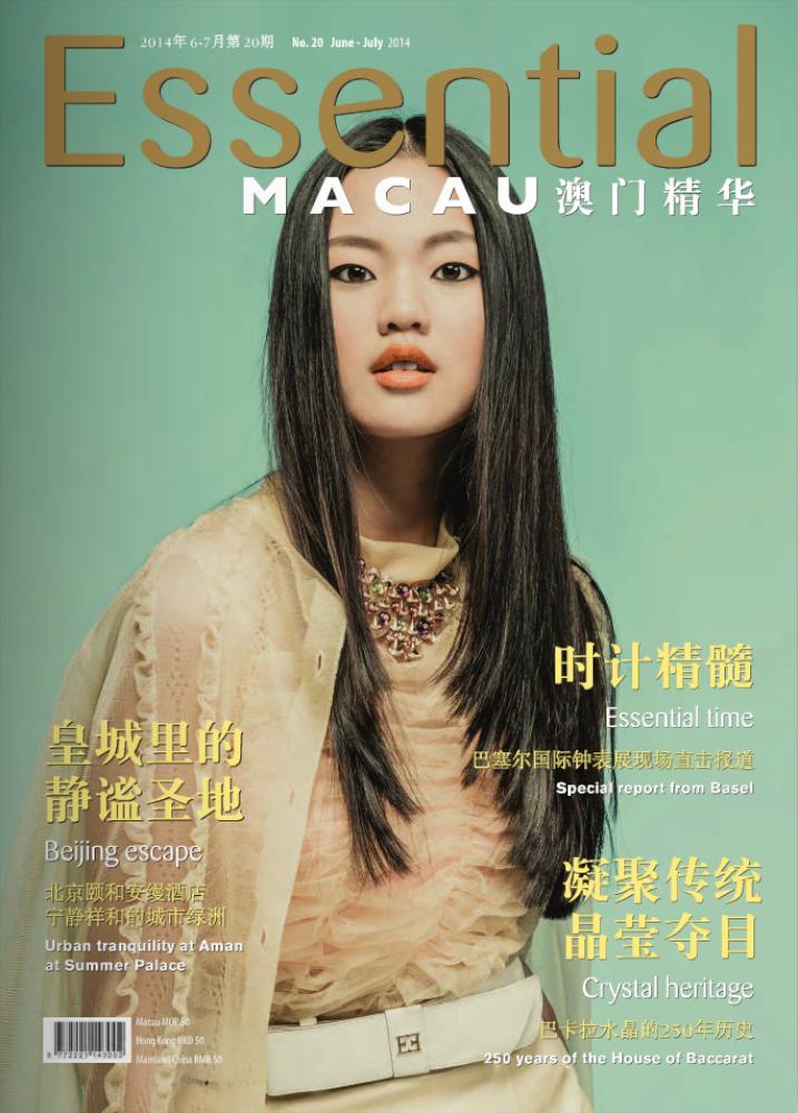 Essential Macau June-July,2014 CoverModel: Li Xinger (Stella)Agency: Elite