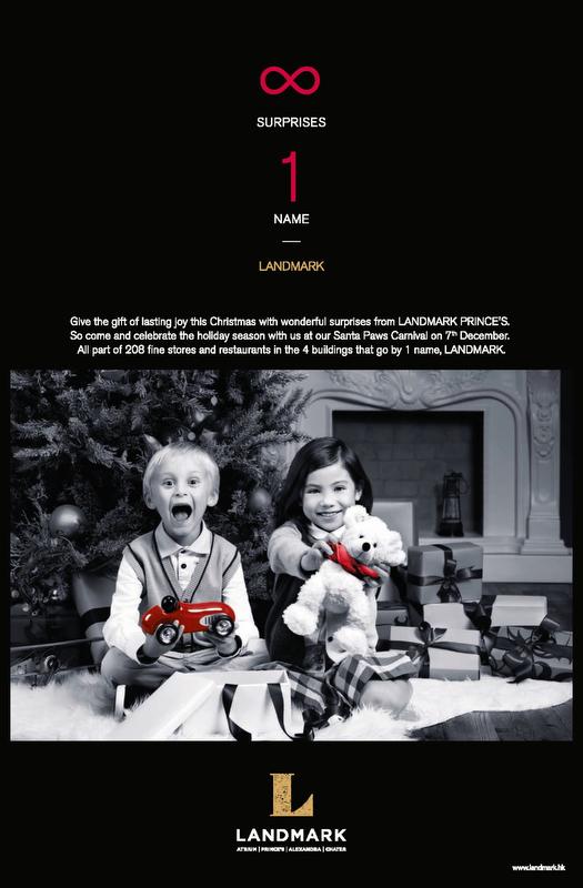 Advertisement for Landmark Christmas campaign