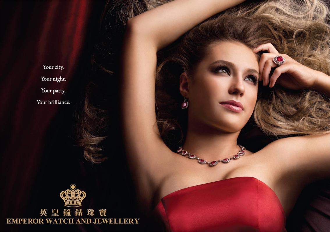 Advertisement for Emperor