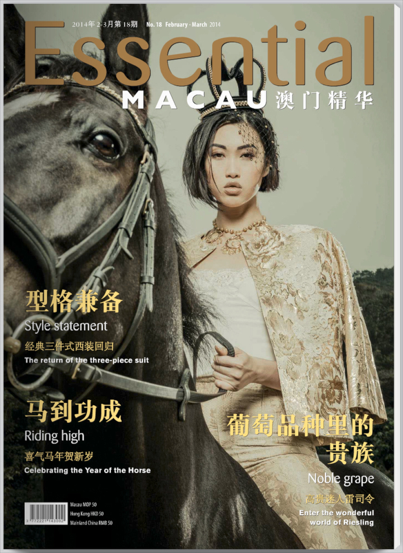 Essential Macau Feburary-March 2014 Cover