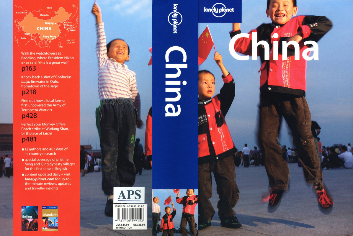 Lonely Planet China Book Cover