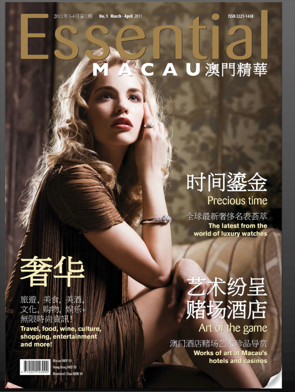 Cover of Essential Macau