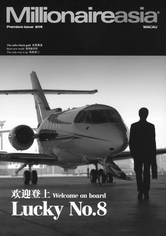 Millionaire Magazine Cover