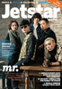 Mr. featured on cover of Jetstar Magazine
