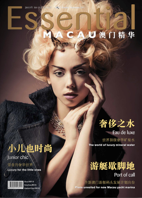 Essential Macau October-November 2013 Cover