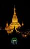 Ananda Temple - Pagoda, Began