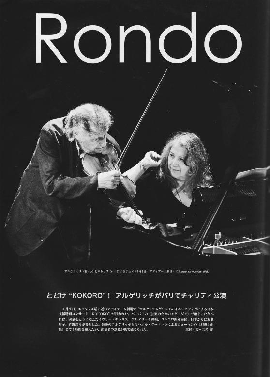 Page dans le magazine japonais Ongaku no tomo, juin 2011.