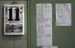 A calendar hangs on the wall of an evacuation center with the date and time when the tsunami hit Japan at 2:46 p.m., on March 11, 2011. (The Press-Enterprise/ Mark Zaleski)