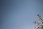 Africa, Sudan, South Kordofan. 2nd dec 2013. The Antonov is a strategic transport aircraft of Soviet manufacture which is modified and used by the Bashir government to drop bombs on the Nuba Mountains randomly and indiscriminately in order to hit the rebels and create mass hysteria among civilians. Africa, Sudan, Kordofan Meridionale. 2 dicembre 2013. L\'Antonov è un aereo da trasporto strategico di fabbricazione sovietica che viene modificato ed usato del governo di Bashir per sganciare bombe sui i monti Nuba in maniera indiscriminata al fine di colpire i ribelli e creare isteria collettiva tra i civili.
