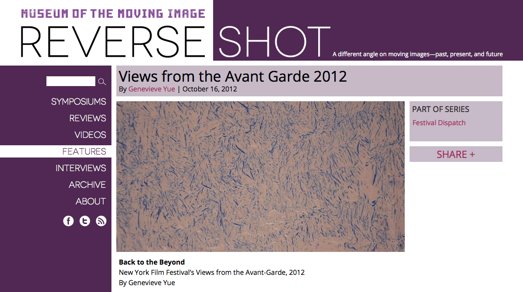 Back to the BeyondNew York Film Festival's Views from the Avant-Garde, 2012By Genevieve Yue