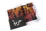 houreyah = freedom // cover of insert