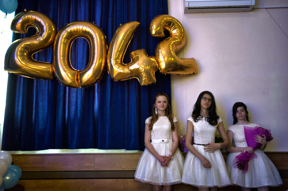 Final Bell, School #2042 - Moscow, Russia