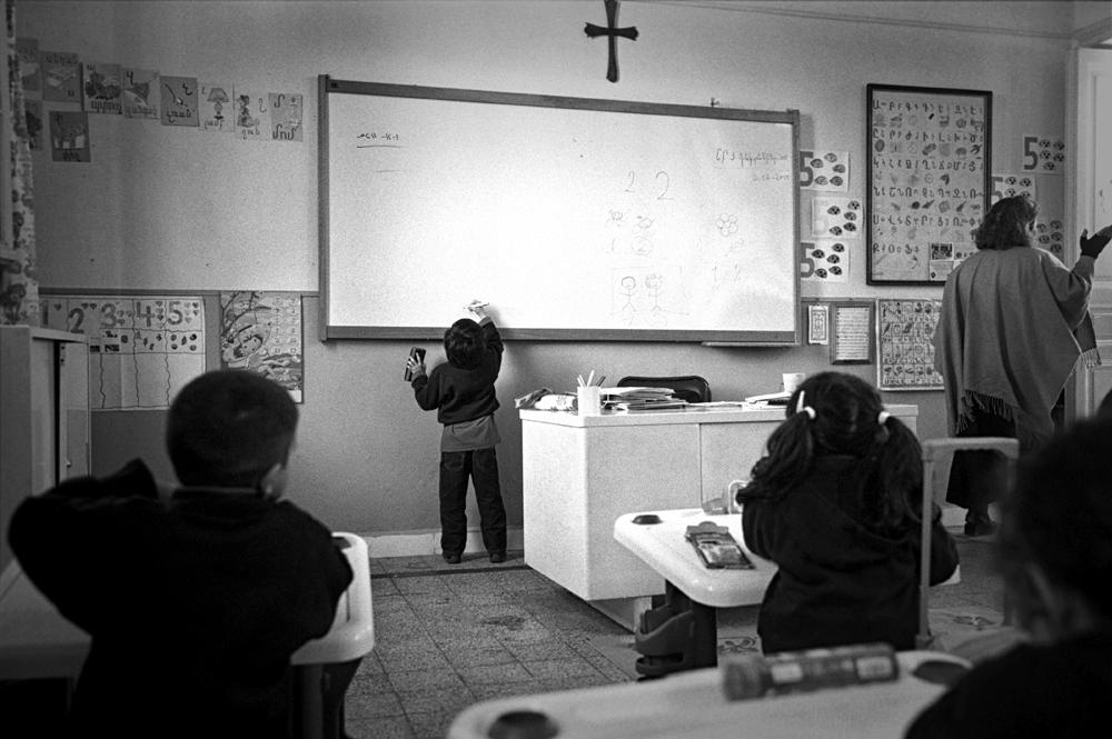 Boghossian School - Alexandria, Egypt