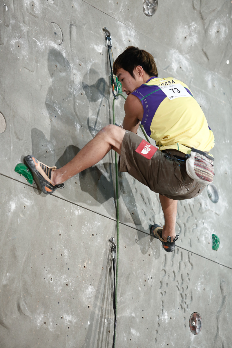 Hyunbin Min of Korea competes during the IFSC climbing world cup finals in Kranj, Slovenia, on Nov 18, 2012.