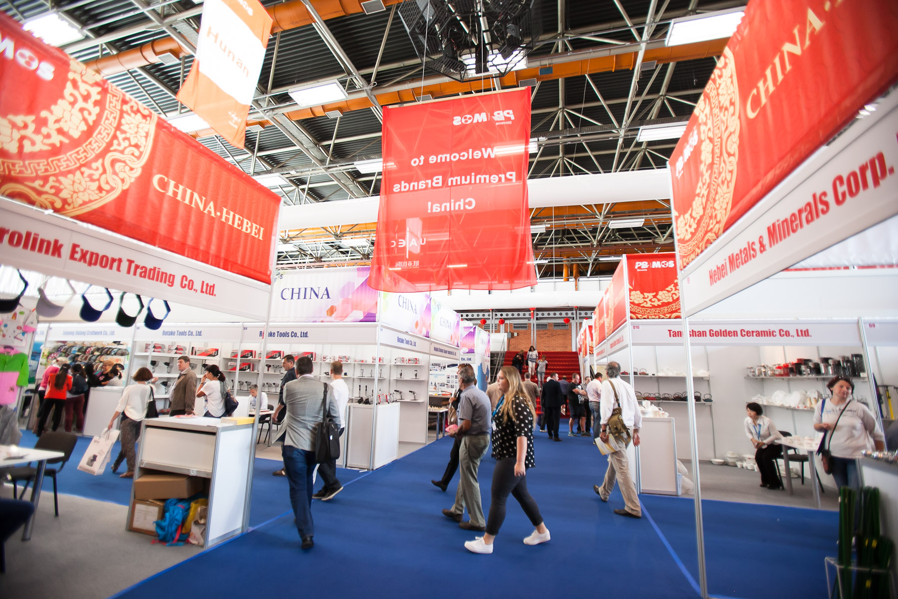 China is presenting its brands in an entire hall, the largest representation of a foreign country at the 48th International Trade Fair in Celje, Slovenia, Sep. 8, 2015.