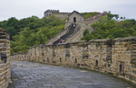 greatwall1-_13_