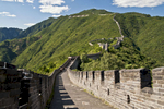 greatwall1-_2_