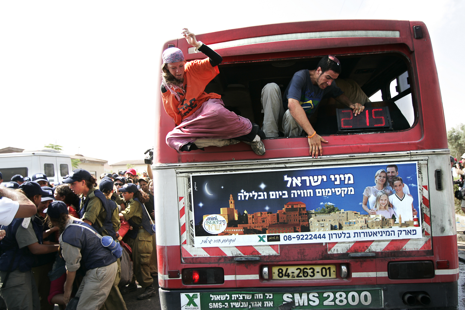 Expultion des colons de la bande de Gaza
