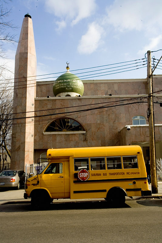A Mosque and grade-school in Queens, NY.