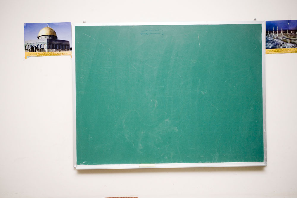 Blackboard in a Mosque in Queens, NY.