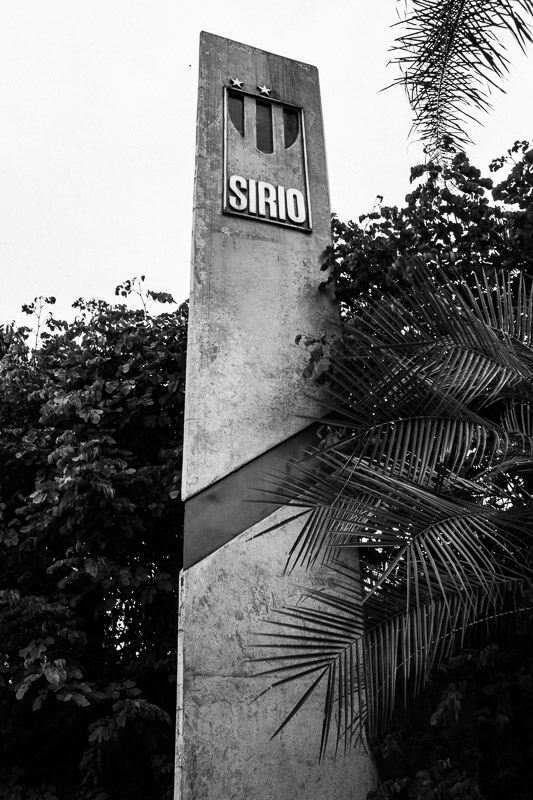The Clube Sírio is a sport, recreational and social club founded as a football club on July 14, 1917 in the city São Paulo. It's is one of seven Syrian social clubs in the city, all bearing names of different cities in Syria and historicall in completion with one another. It is no longer needed be of Syrian decent to apply for membership, titles are still expensive and reserved for Paulista elite. until the late 19th and early 20th century. The first Arabs in Brazil were mainly Christian Lebanese and Syrians fleeing the Muslem Ottoman Empire.