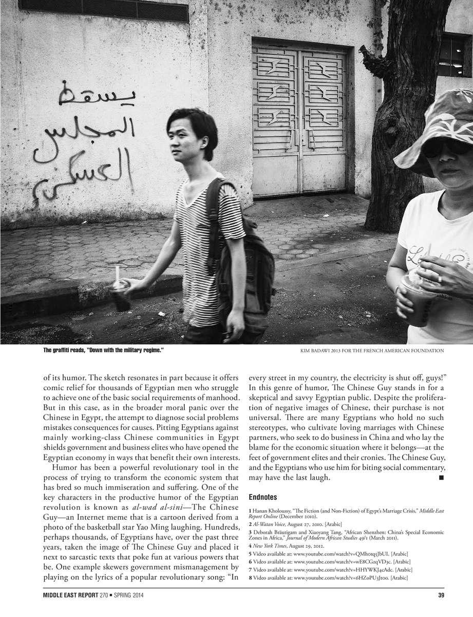 winegar270-page-005