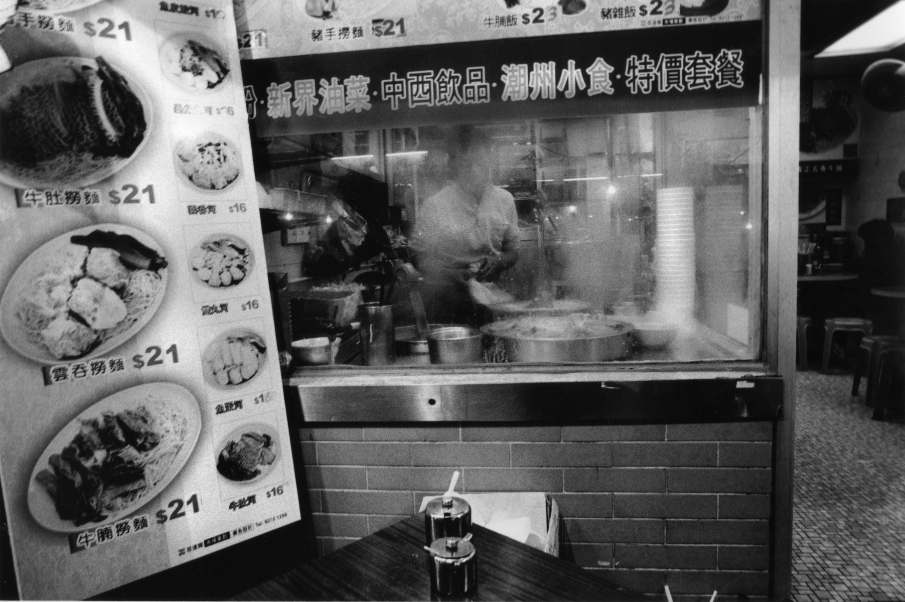 Some Restaurants are open all night in hopes to attract more businees for the late night crowd. Kowloon Peneinsula, Hong Kong