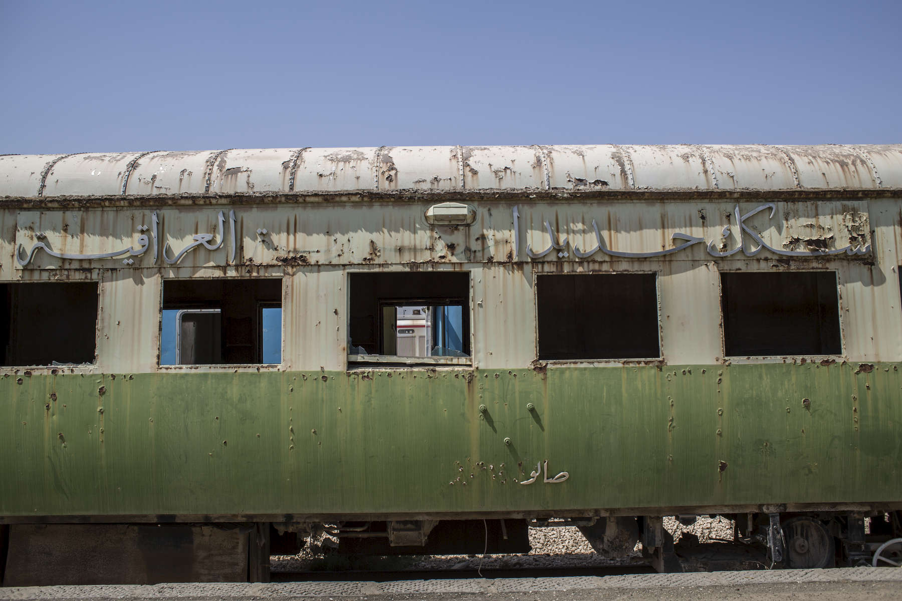 11/08/2016 -- Baghdad, Iraq -- Part of Saddam Hussein's carriage purchased from France in 1981, now left derelict, having suffered the woes of looting post-2003 US-led invasion of Iraq.