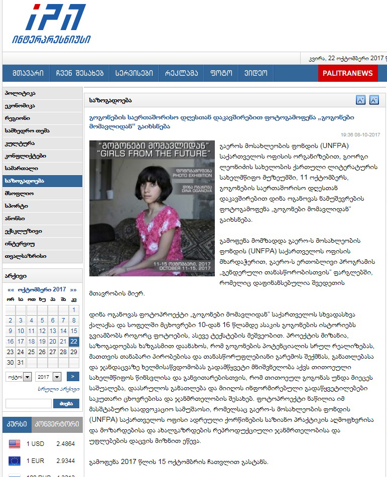 IMG_9383-news-_12_