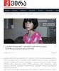 IMG_9383-news-_13_
