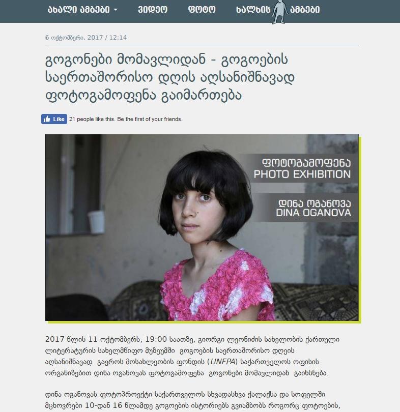 IMG_9383-news-_14_
