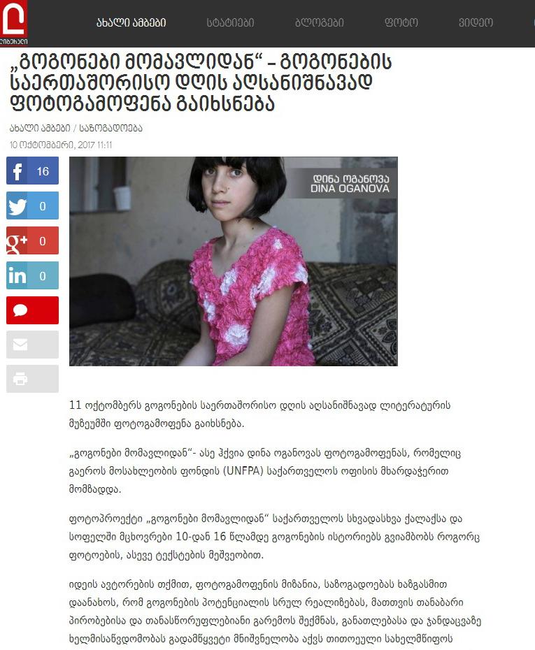 IMG_9383-news-_15_
