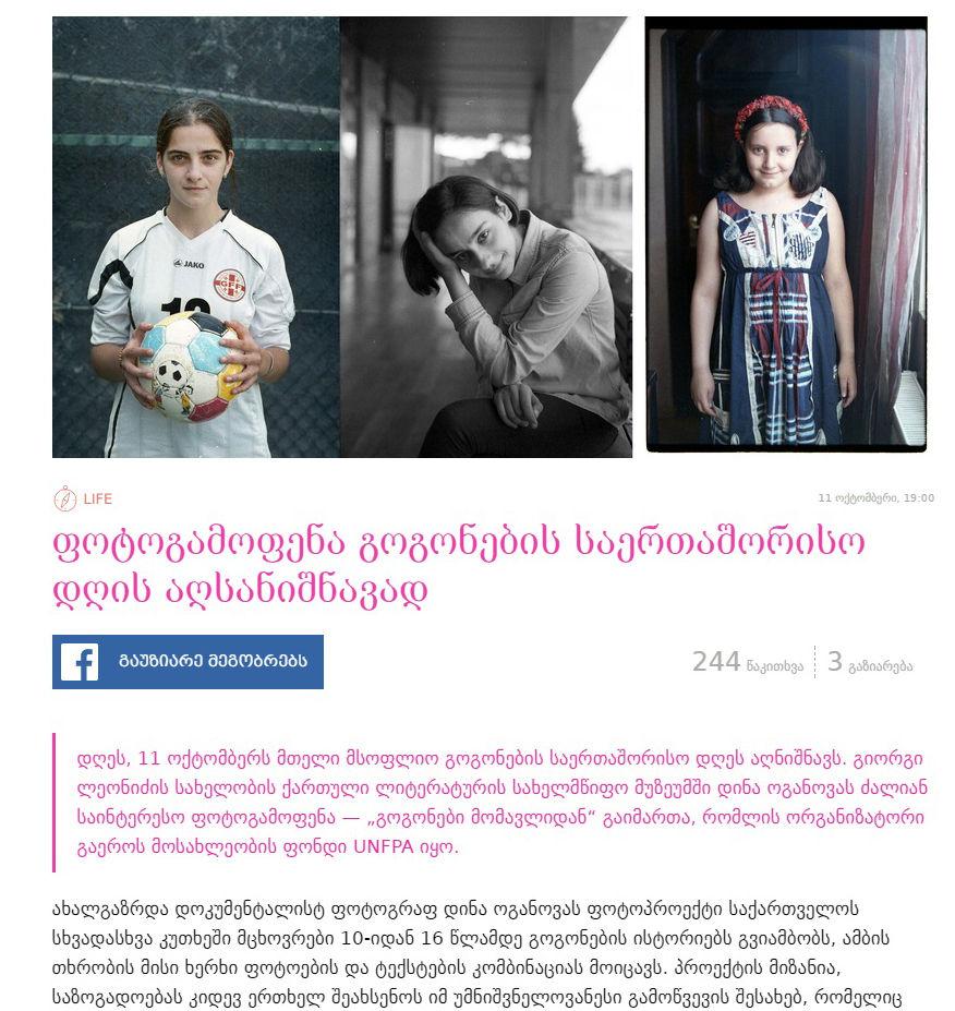 IMG_9383-news-_16_
