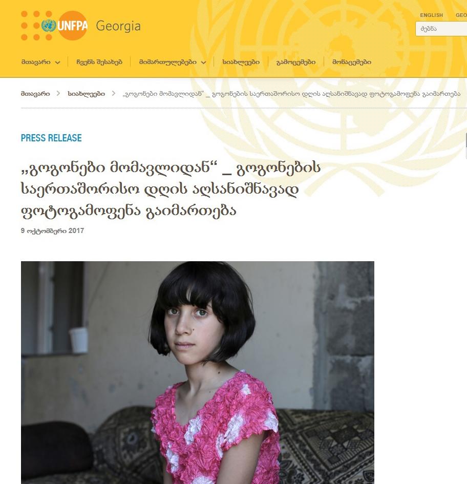 IMG_9383-news-_20_