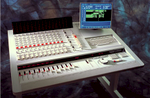 Lexicon Opus Sound Mixer