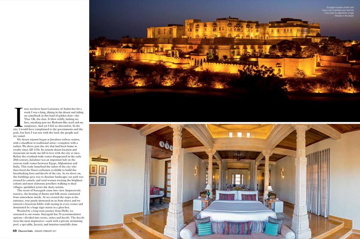 Anchor-_-Jaisalmer_-Anuj-_-Behzad-2