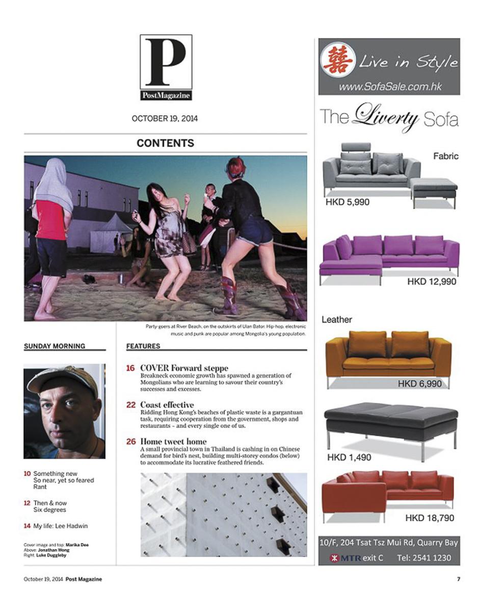 Post Magazine, South China Morning Post (Hong Kong)