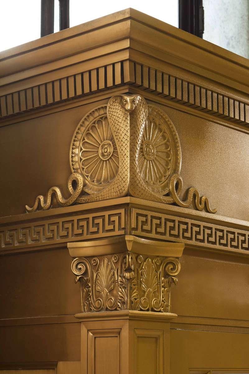 Lee-Higginson Bank, NYC