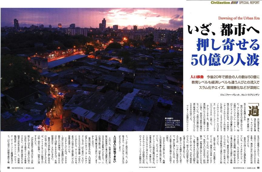 Parution_007_DAV2008xx_Pxx_Newsweek_1_1