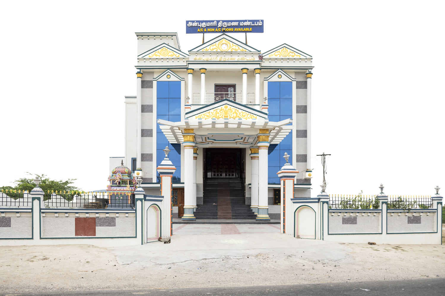 Manikandan and Santhi, brother and sister are two of the builders of this events hall. Free Architecture, on the road from Tiruvannamalai to Pondicherry, Tamilnadu, India
