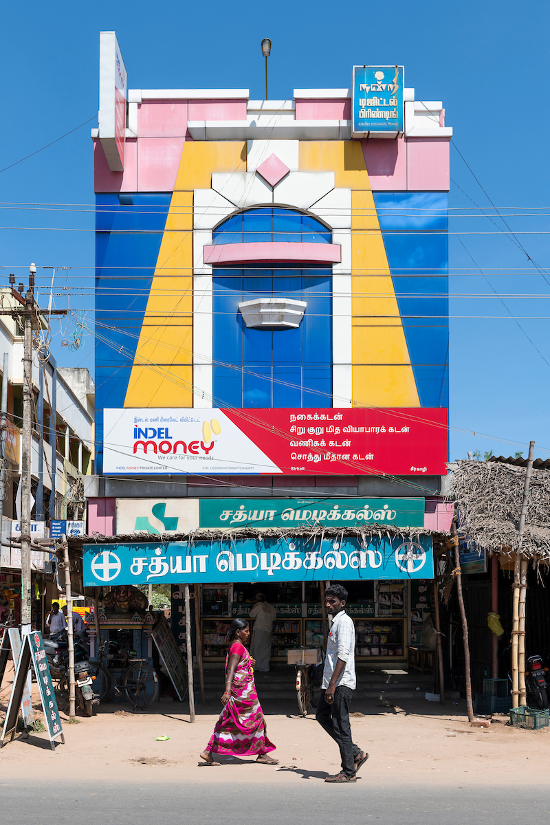 Free Architecture, the mostly Muslim town of Sirkali, Tamilnadu, India